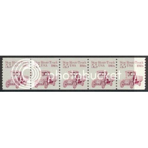 2125 Fine MNH Dry Gum PNC 1/5 R0856