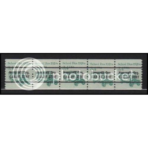 2123a Very Fine MNH Dry Gum PNC 1/5 X0077