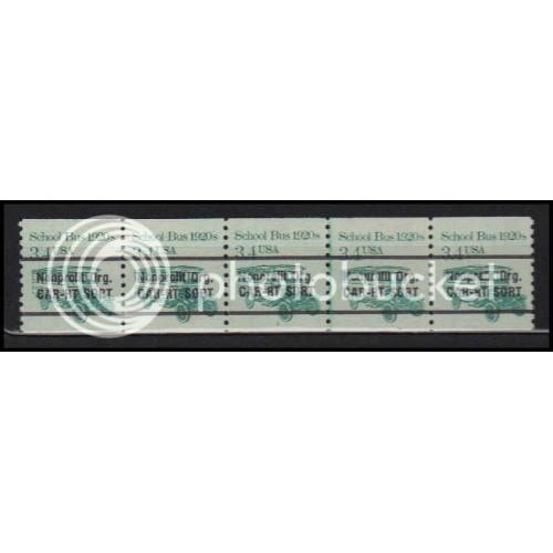2123a Very Fine MNH Dry Gum PNC 1/5 X0093