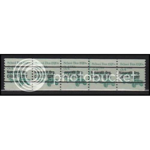 2123a Fine MNH Dry Gum PNC 1/5 X0116