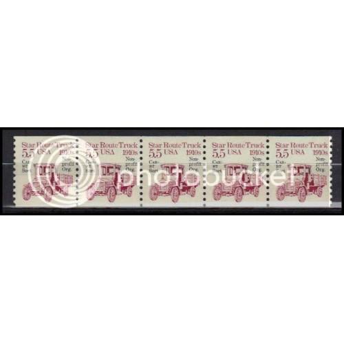 2125a Fine MNH Dry Gum PNC 1/5 X0454