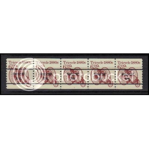 2126a Very Fine MNH Dry Gum PNC 1/5 X0612