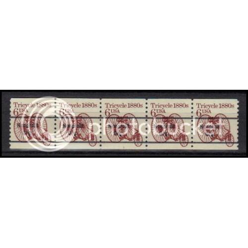 2126a Fine MNH Dry Gum PNC 1/5 X0624