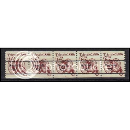 2126a Very Fine MNH Dry Gum PNC 1/5 X0633