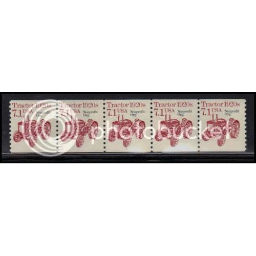 2127a Fine MNH Dry Gum PNC 1/5 X0772