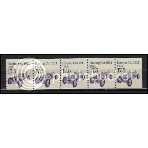 2262 Fine MNH Dry Gum PNC 1/5 X0977