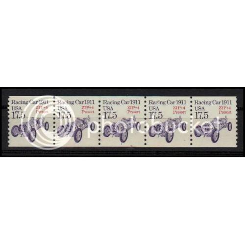2262a Very Fine MNH Dry Gum PNC 1/5 X1039