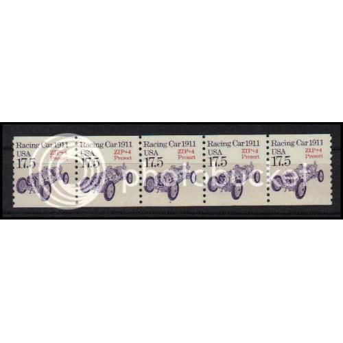 2262a Fine MNH Dry Gum PNC 1/5 X1068