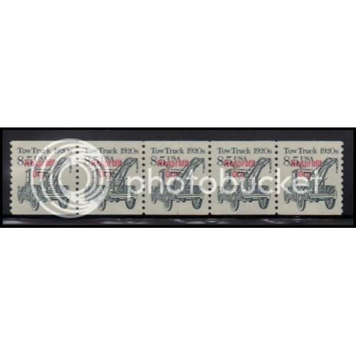 2129a Very Fine MNH Dry Gum PNC 1/5 X1804