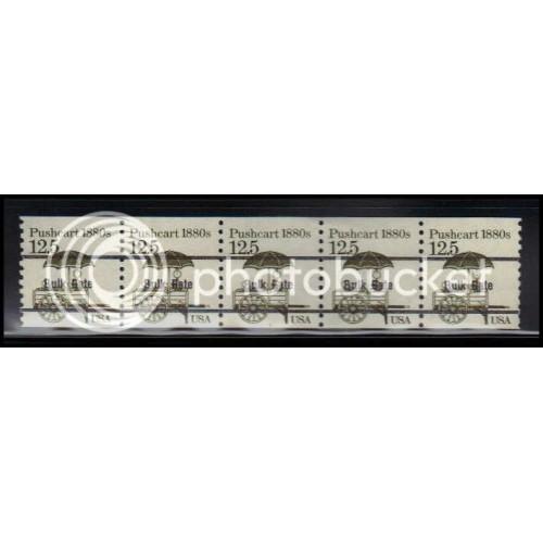2133a Very Fine MNH Dry Gum PNC 1/5 X2296