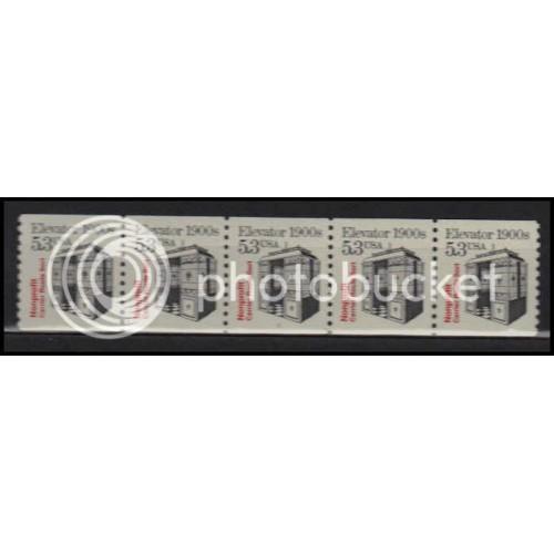 2254 Very Fine MNH Dry Gum PNC 1/5 X2787