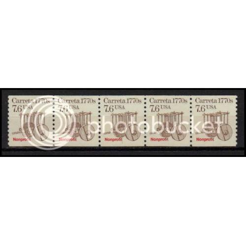 2255 Very Fine MNH Dry Gum PNC 1/5 X2932