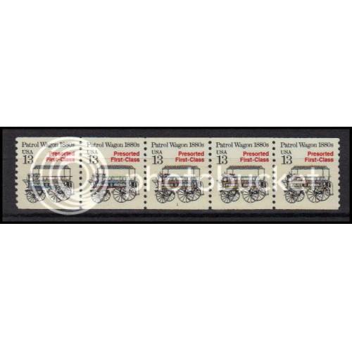 2258 Fine MNH Dry Gum PNC 1/5 X3171