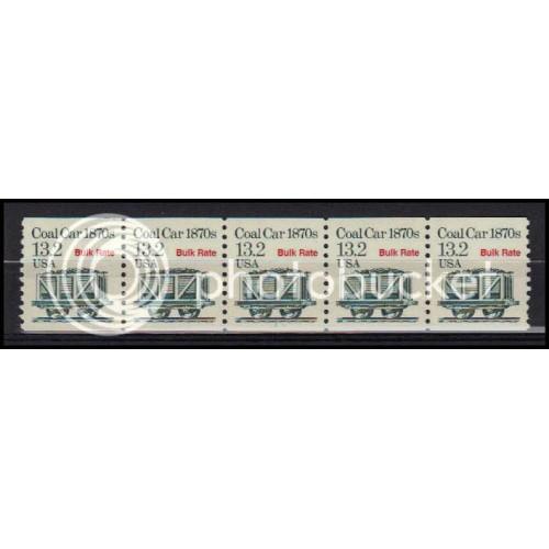 2259 Fine MNH Dry Gum PNC 1/5 X3219