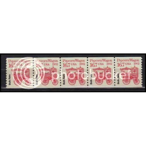 2261 Very Fine MNH Dry Gum PNC 1/5 X3337