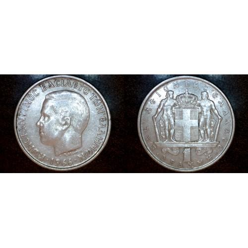1966 Greek 1 Drachma World Coin - Greece