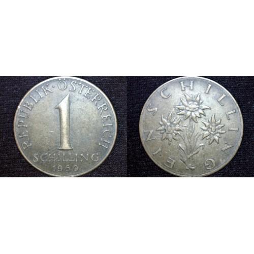 1960 Austrian 1 Schilling World Coin - Austria