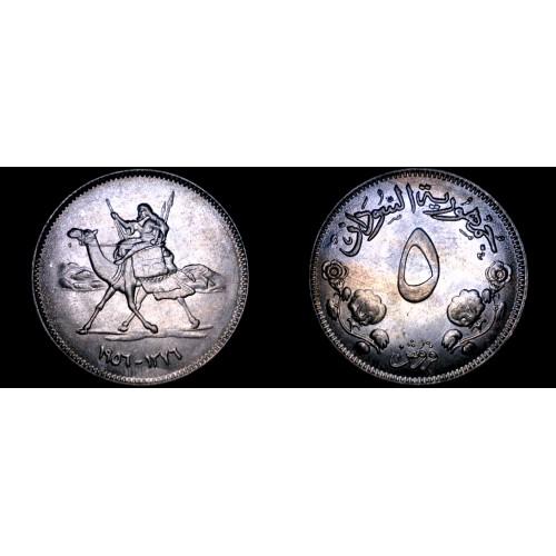 1956 (AH1376) Sudanese 5 Ghirsh World Coin - Sudan