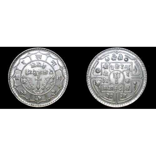 1977 (VS2034) Nepalese 1 Rupee World Coin - Nepal