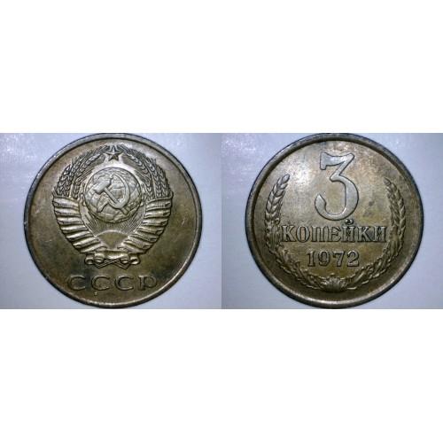 1972 Russian 3 Kopek World Coin - Russia USSR Soviet Union CCCP