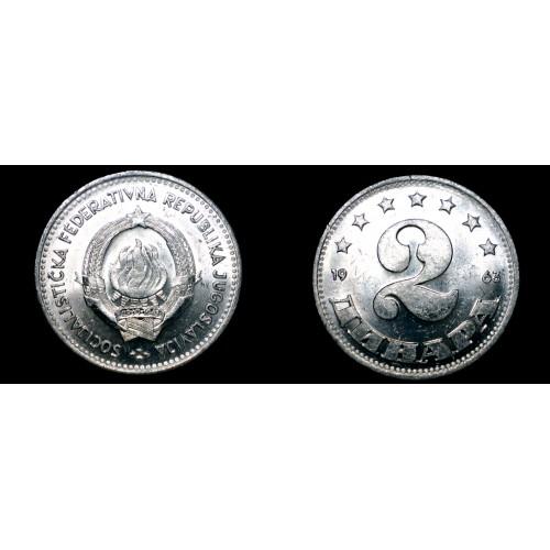 1963 Yugoslavia 2 Dinara World Coin