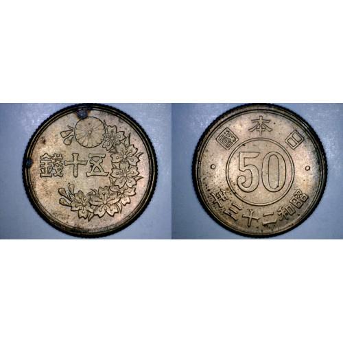 1948 Yr23 Japanese 50 Sen World Coin - Japan US Occupation