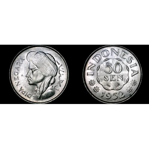 1952 Indonesian 50 Sen World Coin - Indonesia