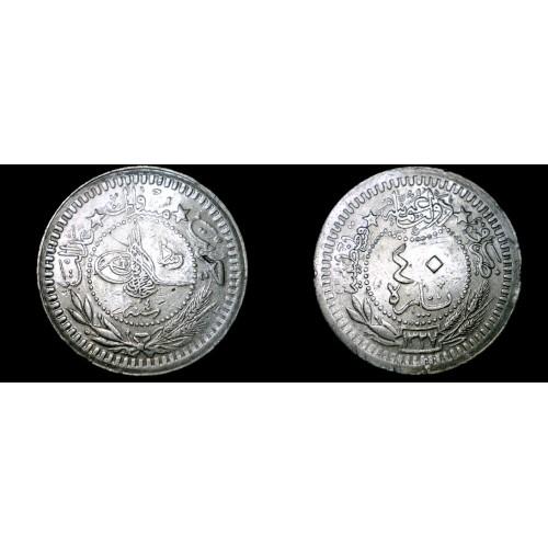 1912 (AH1327//4) Turkish 40 Para World Coin - Turkey