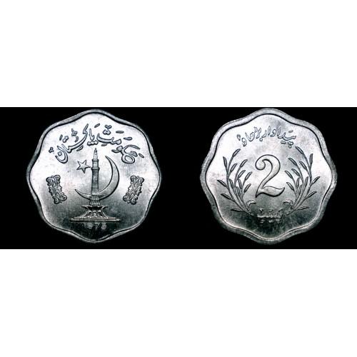 1975 Pakistani 2 Paisa World Coin - Pakistan