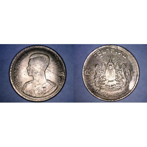 1957 BE2500 Thai 50 Satang (1/2 Baht) World Coin - Thailand Siam