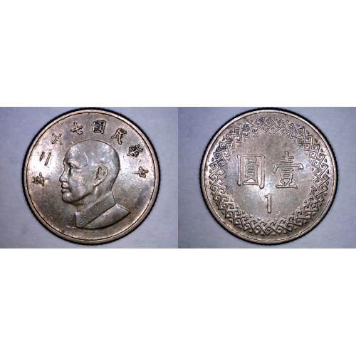 1983 YR70 Taiwan 1 Yuan World Coin - China Formosa