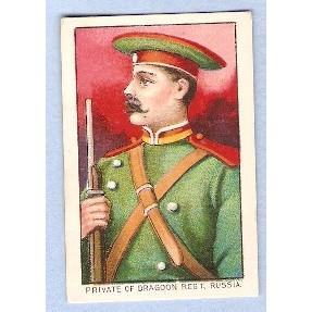 Tobacco Card ~ Company: American Tobacco Company Brand: Fez Cork Tip Cigar~26
