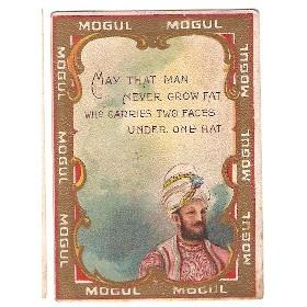 Tobacco Card ~ Company: American Tobacco Company Subsidiary: S. Anargyros ~17