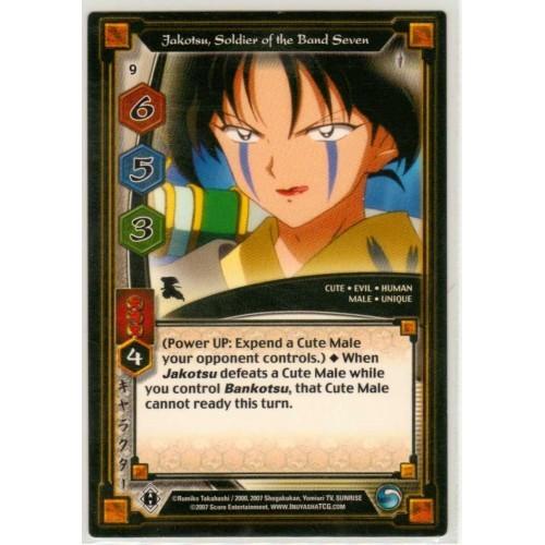 Inuyasha TCG Keshin Game Card # 9