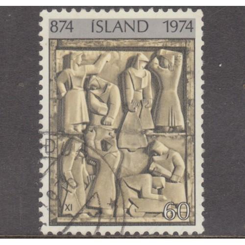 USED ICELAND #469 (1974)
