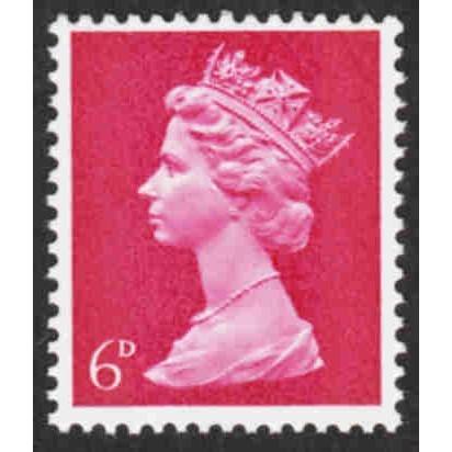 Great Britain - Scott #MH9 MNH (2)