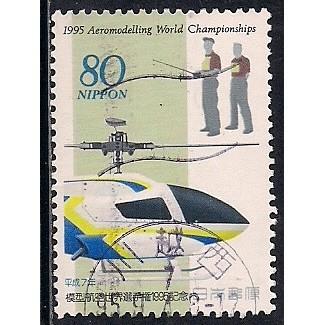 (JP) Japan Sc# 2494 Used  (2268)