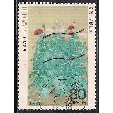 (JP) Japan Sc# 2615 Used