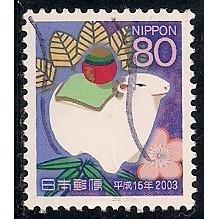 (JP) Japan Sc# 2843  Used