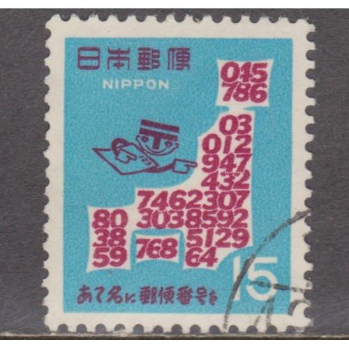 USED JAPAN #959 (1968)