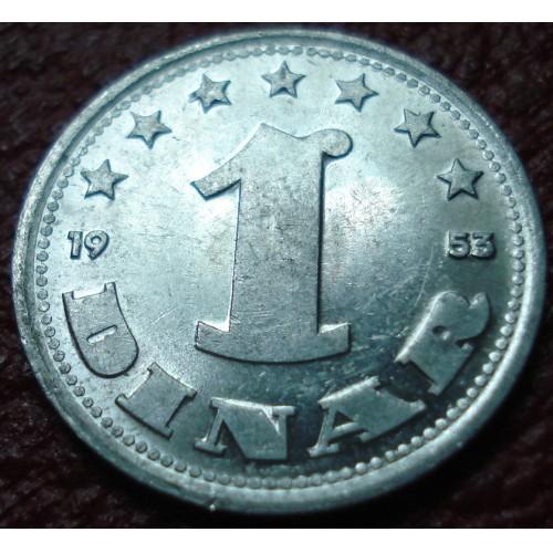 1953 YUGOSLAVIA 1 DINAR IN AU CONDITION