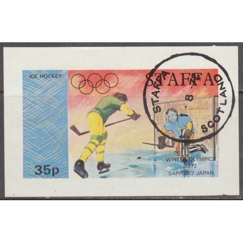 USED (CTO) STAFFA - SCOTLAND 1972 WINTER OLYMPICS SOUVENIR SHEET