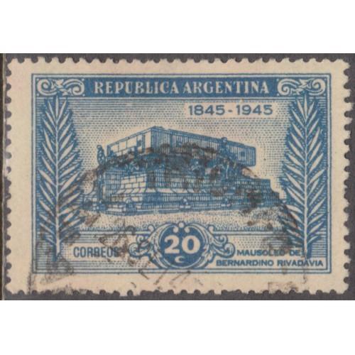 USED ARGENTINA #546 (1945)