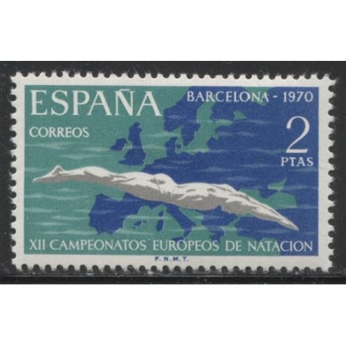 1970 SPAIN   2 Pts.  European Swimming Championships   mint*, Scott # 1623
