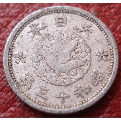 SHOWA YEAR 13 (1938) JAPAN 1 SEN IN FINE-VF CONDITION (Y # 56)