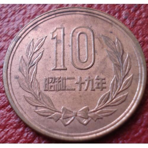 SHOWA YEAR 29 (1954) JAPAN 10 YEN IN AU CONDITION