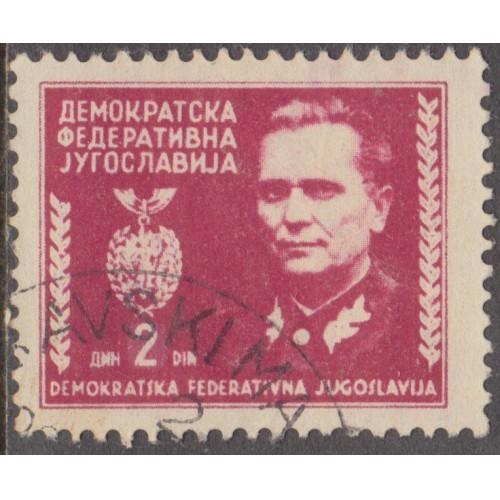 USED YUGOSLAVIA #163 (1945)