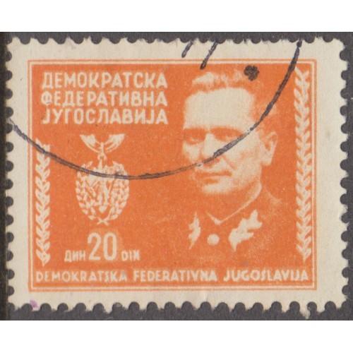USED YUGOSLAVIA #169 (1945)