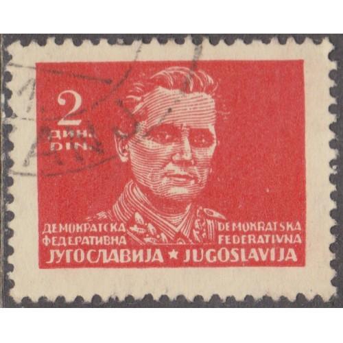 USED YUGOSLAVIA #176 (1945)
