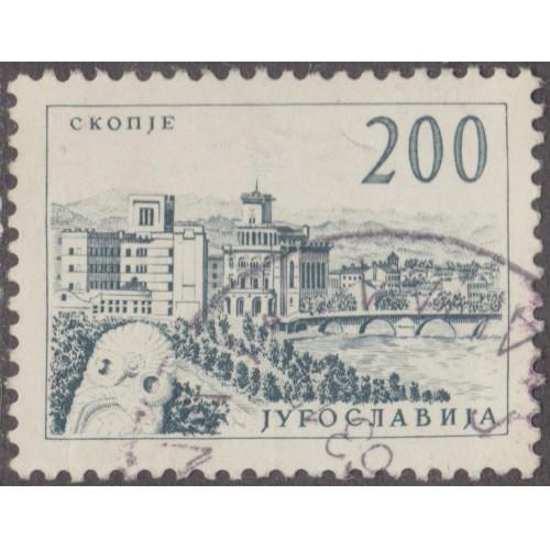 USED YUGOSLAVIA #641 (1962)